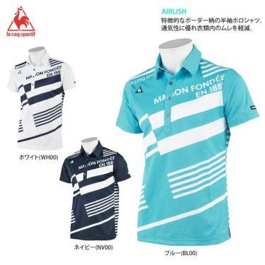 ルコック Le coq sportif メンズ ロゴ刺繍 ボーダー柄 半袖 ポロシャツ QGMRJA15 2021年モデル 詳細2