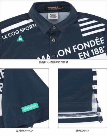 ルコック Le coq sportif メンズ ロゴ刺繍 ボーダー柄 半袖 ポロシャツ QGMRJA15 2021年モデル 詳細4