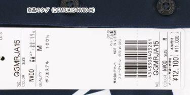 ルコック Le coq sportif メンズ ロゴ刺繍 ボーダー柄 半袖 ポロシャツ QGMRJA15 2021年モデル 詳細5