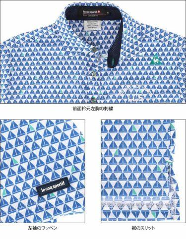 ルコック Le coq sportif メンズ 鹿の子 総柄プリント ヨット柄 半袖 ポロシャツ QGMRJA19 2021年モデル 詳細4