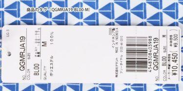 ルコック Le coq sportif メンズ 鹿の子 総柄プリント ヨット柄 半袖 ポロシャツ QGMRJA19 2021年モデル 詳細5