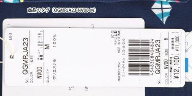 ルコック Le coq sportif メンズ 総柄プリント カイト柄 半袖 ポロシャツ QGMRJA23 2021年モデル 詳細5