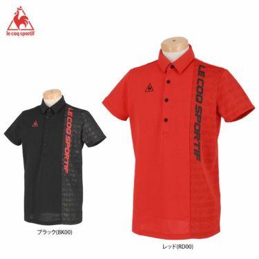 ルコック Le coq sportif メンズ ロゴプリント 生地切替 半袖 ポロシャツ QGMRJA32 2021年モデル 詳細1