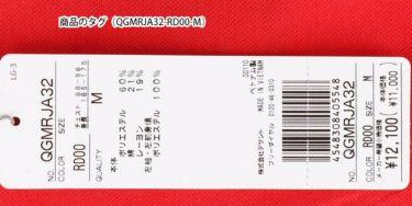 ルコック Le coq sportif メンズ ロゴプリント 生地切替 半袖 ポロシャツ QGMRJA32 2021年モデル 詳細5