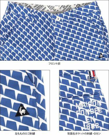ルコック Le coq sportif メンズ ジオメトリック柄 ドビー ストレッチ ショートパンツ QGMRJD51 2021年モデル 詳細5