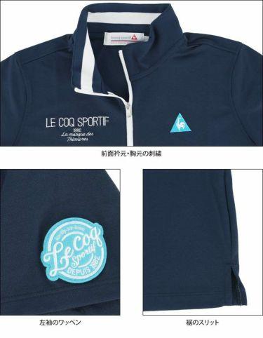 ルコック Le coq sportif レディース ロゴ刺繍 グラフィックプリント 半袖 ハーフジップシャツ QGWRJA09 2021年モデル 詳細4