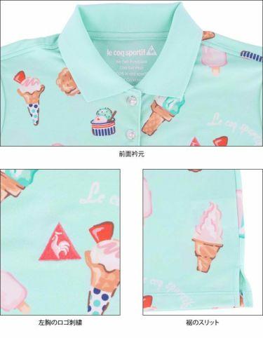 【ssプロパー】△ルコック レディース ロゴ刺繍 総柄 アイスクリームプリント 半袖 ポロシャツ QGWRJA15 ゴルフウェア [2021年春夏モデル] 詳細4