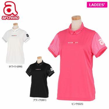 アルチビオ archivio レディース ロゴ刺繍 メッシュ切替 半袖 ハイネックシャツ A059311 2021年モデル 詳細1