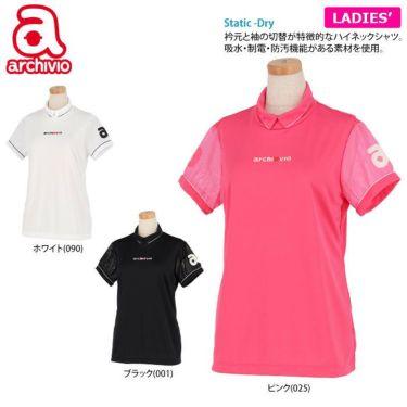 アルチビオ archivio レディース ロゴ刺繍 メッシュ切替 半袖 ハイネックシャツ A059311 2021年モデル 詳細2