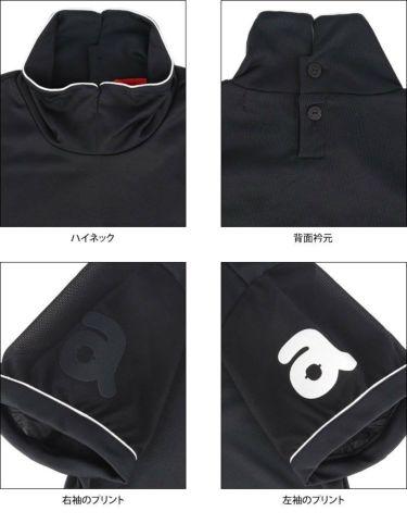 アルチビオ archivio レディース ロゴ刺繍 メッシュ切替 半袖 ハイネックシャツ A059311 2021年モデル 詳細4
