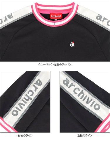 アルチビオ archivio レディース ロゴプリント 半袖 ラグランスリーブ クルーネックシャツ A059316 2021年モデル 詳細4