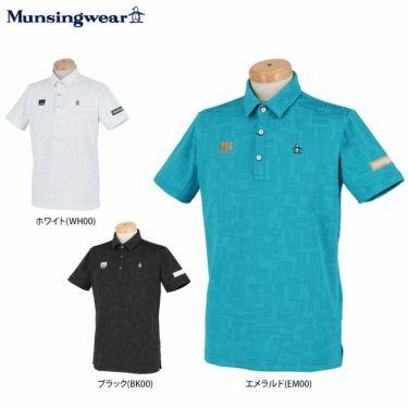 マンシングウェア Munsingwear メンズ メッシュ切替 半袖 ポロシャツ MEMRJA07 2021年モデル 詳細1