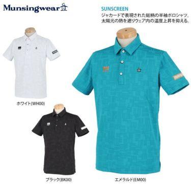 マンシングウェア Munsingwear メンズ メッシュ切替 半袖 ポロシャツ MEMRJA07 2021年モデル 詳細2