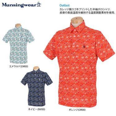 マンシングウェア Munsingwear メンズ 総柄プリント 半袖 ポロシャツ MGMRJA06X 2021年モデル 詳細2