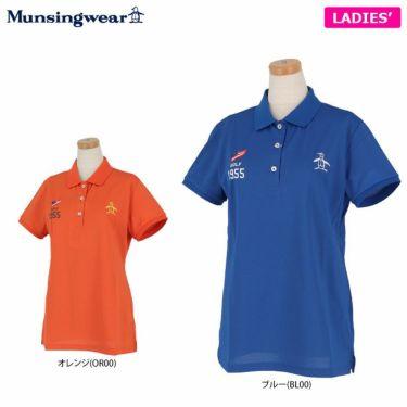 マンシングウェア Munsingwear レディース 背面ロゴプリント 半袖 ポロシャツ MGWRJA06X 2021年モデル 詳細1