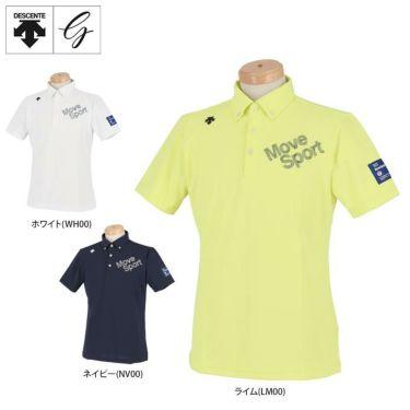 デサントゴルフ DESCENTE GOLF メンズ ストレッチ ロゴ刺繍 半袖 ボタンダウン ポロシャツ DGMRJA47 2021年モデル 詳細1