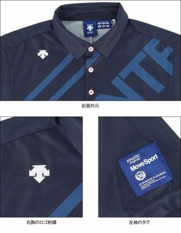 デサントゴルフ DESCENTE GOLF メンズ ロゴグラフィック 半袖 ポロシャツ DGMRJA48 2021年モデル 詳細4