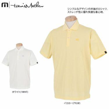 トラヴィスマシュー Travis Mathew メンズ ロゴ刺繍 ベーシック 半袖 ポロシャツ 7AD028 2021年モデル 詳細2