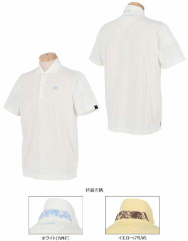 トラヴィスマシュー Travis Mathew メンズ ロゴ刺繍 ベーシック 半袖 ポロシャツ 7AD028 2021年モデル 詳細3