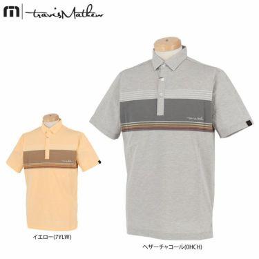 トラヴィスマシュー Travis Mathew メンズ ロゴ刺繍 ボーダー柄 天竺 半袖 ポロシャツ 7AD029 2021年モデル 詳細1