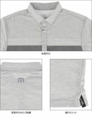 トラヴィスマシュー Travis Mathew メンズ ロゴ刺繍 ボーダー柄 天竺 半袖 ポロシャツ 7AD029 2021年モデル 詳細4