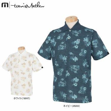トラヴィスマシュー Travis Mathew メンズ ロゴ刺繍 総柄 グラフィックプリント 半袖 ポロシャツ 7AD031 2021年モデル 詳細1