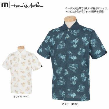 トラヴィスマシュー Travis Mathew メンズ ロゴ刺繍 総柄 グラフィックプリント 半袖 ポロシャツ 7AD031 2021年モデル 詳細2