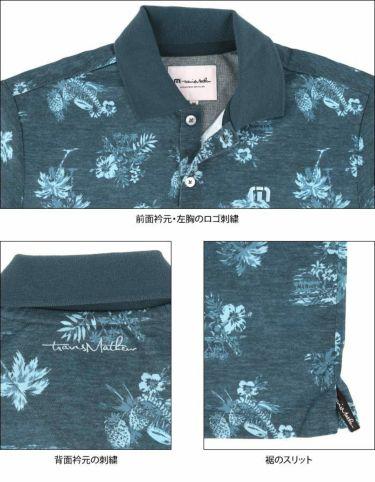 トラヴィスマシュー Travis Mathew メンズ ロゴ刺繍 総柄 グラフィックプリント 半袖 ポロシャツ 7AD031 2021年モデル 詳細4