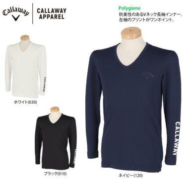 キャロウェイ Callaway メンズ 長袖 Vネック インナーシャツ 241-0932510 2021年モデル 詳細2