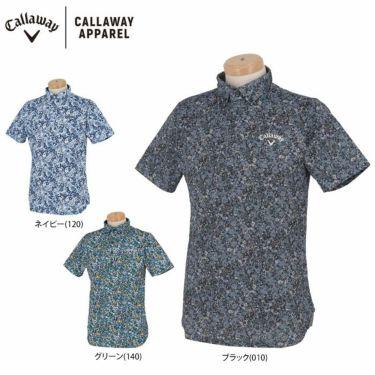 キャロウェイ Callaway メンズ 小花柄 鹿の子 半袖 ボタンダウン ポロシャツ 241-1134518 2021年モデル 詳細1