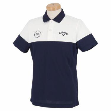キャロウェイ Callaway メンズ バイカラー 半袖 ポロシャツ 241-1134525 2021年モデル ネイビー(120)