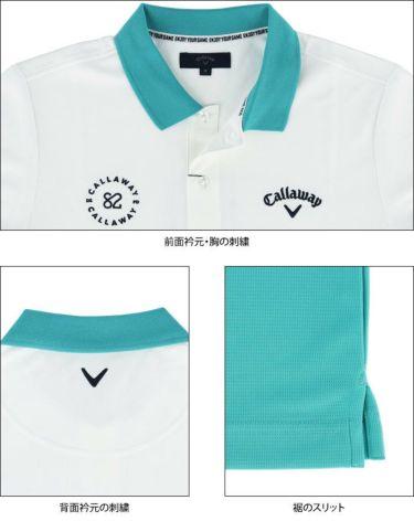 キャロウェイ Callaway メンズ バイカラー 半袖 ポロシャツ 241-1134525 2021年モデル 詳細4
