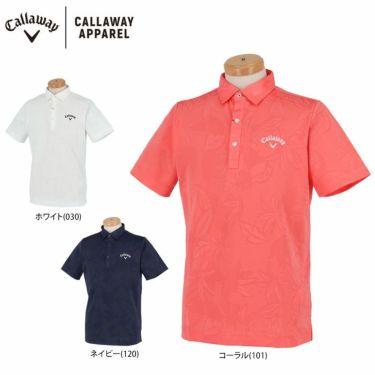 キャロウェイ Callaway メンズ 総柄 フラワージャカード 半袖 ポロシャツ 241-1134535 2021年モデル 詳細1
