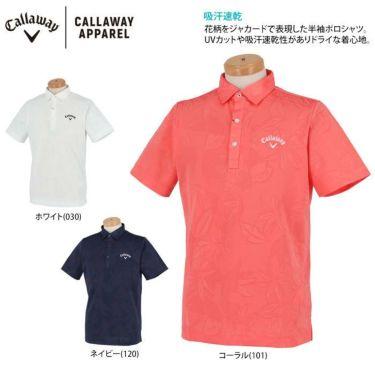 キャロウェイ Callaway メンズ 総柄 フラワージャカード 半袖 ポロシャツ 241-1134535 2021年モデル 詳細2