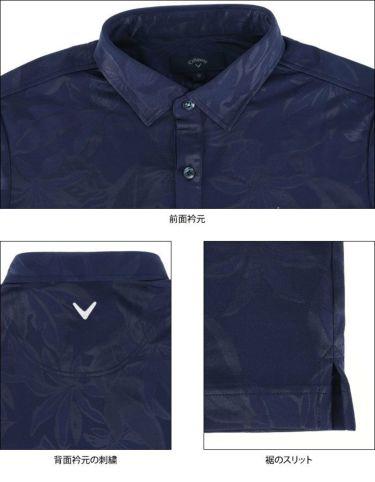 キャロウェイ Callaway メンズ 総柄 フラワージャカード 半袖 ポロシャツ 241-1134535 2021年モデル 詳細4