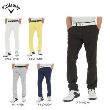 キャロウェイ Callaway メンズ ストレッチ ロングパンツ 241-1126510 2021年モデル 詳細1