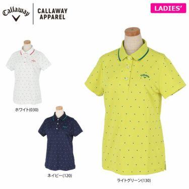 キャロウェイ Callaway レディース シェブロンプリント 鹿の子 半袖 ポロシャツ 241-1134808 2021年モデル 詳細1
