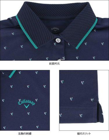 キャロウェイ Callaway レディース シェブロンプリント 鹿の子 半袖 ポロシャツ 241-1134808 2021年モデル 詳細4