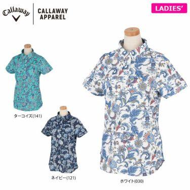 キャロウェイ Callaway レディース ペイズリー柄 半袖 ポロシャツ 241-1134819 2021年モデル 詳細1