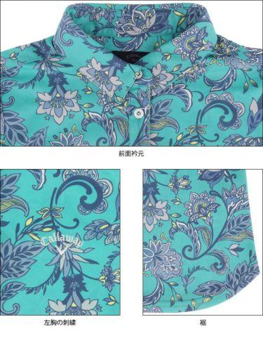 キャロウェイ Callaway レディース ペイズリー柄 半袖 ポロシャツ 241-1134819 2021年モデル 詳細4