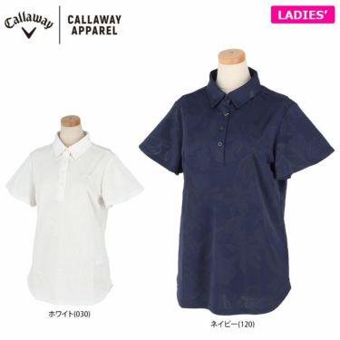 キャロウェイ Callaway レディース 総柄 フラワージャカード 半袖 ポロシャツ 241-1134820 2021年モデル 詳細1