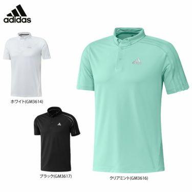 アディダス adidas メンズ メッシュ スリーストライプス 半袖 ボタンダウン ポロシャツ 23290 2021年モデル 詳細1