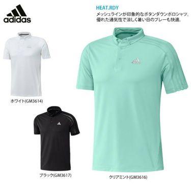アディダス adidas メンズ メッシュ スリーストライプス 半袖 ボタンダウン ポロシャツ 23290 2021年モデル 詳細2
