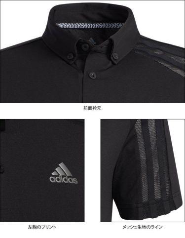 アディダス adidas メンズ メッシュ スリーストライプス 半袖 ボタンダウン ポロシャツ 23290 2021年モデル 詳細4