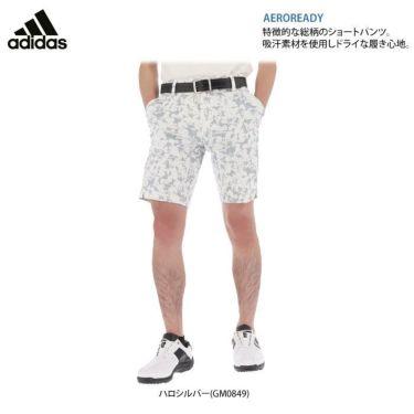 アディダス adidas メンズ 総柄 フラワープリント ストレッチ ショートパンツ 23127 2021年モデル 詳細2