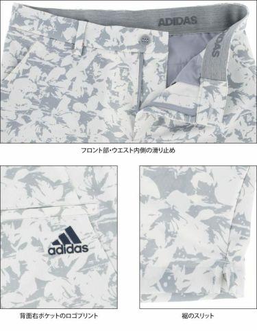 アディダス adidas メンズ 総柄 フラワープリント ストレッチ ショートパンツ 23127 2021年モデル 詳細5