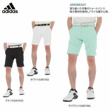 アディダス adidas メンズ メッシュ スリーストライプス ドビー ストレッチ ショートパンツ 23234 2021年モデル 詳細2