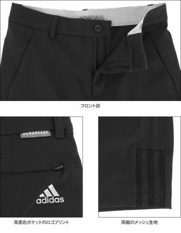 アディダス adidas メンズ メッシュ スリーストライプス ドビー ストレッチ ショートパンツ 23234 2021年モデル 詳細5
