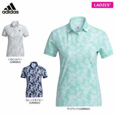アディダス adidas レディース 総柄 ボタニカルプリント 半袖 ポロシャツ 23121 2021年モデル 詳細1