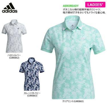 アディダス adidas レディース 総柄 ボタニカルプリント 半袖 ポロシャツ 23121 2021年モデル 詳細2